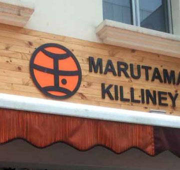 Killiney